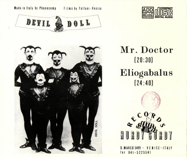 eliogabilus-back